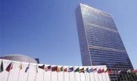 Мусульманские лидеры осудили аморальную декларацию ООН