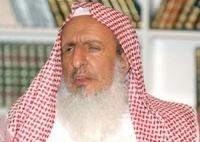 Верховный муфтий Саудовской Аравии призывал мусульман отказаться от Twitter