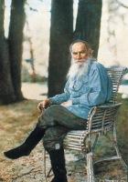 """""""Прошу считать меня магометанином…""""Лев Толстой"""