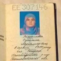 ФМС разрешила мусульманкам фотографироваться на документы в хиджабах