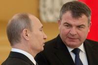 Сердюкова не посадят - любимый руководитель прикрыл «правильного пацана». И себя заодно