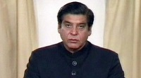 Парламент и правительство Пакистана сложили свои полномочия