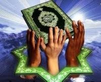 Любовь и братство верующих по отношению друг к другу