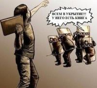 Очередная фабрикация дел против мусульман!