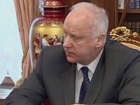 Сотрудники ФСБ  пожаловались на Кадырова