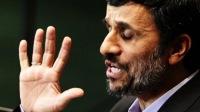 Ахмадинежад ширкует
