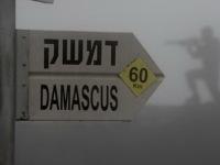 """Европейские """"волонтеры"""" в Сирии становятся носителями идей политического ислама"""