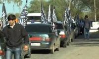 «Экстремистский» флаг или символ Ислама?