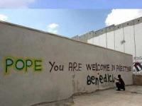 Палестинцы просят Папу остановить строительство разделительной стены