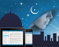 Большой Тафсир снов… Теперь на мобильном!