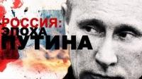Россия: Стратегическая оценка 2013