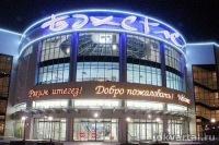 В Казани будет открыт первый супермаркет халяль