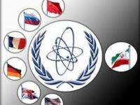 """На переговорах """"шестерки"""" с Ираном прорыва не произошло"""