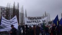 Участники пикета в защиту Ф.Ахметшина призвали голосовать против партии «Единая Россия»