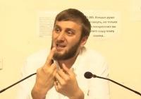 «Фитна и положение в Сирии»