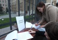 Петиции россиян запустили в сеть
