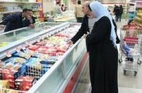 В халяльной продукции мясокомбината «Царицыно» свинины не найдено