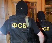 Сотрудники ФСБ арестовали своего коллегу за продажу 5 кг наркотиков