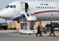 Авиапром Татарии