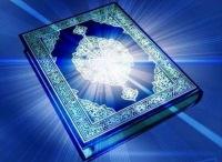 Шариат в мусульманской этике