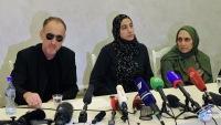 Родители Царнаевых дали пресс-конференцию в Махачкале