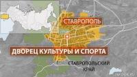 Темрезов: драка в Ставрополе - проявление невоспитанности молодежи