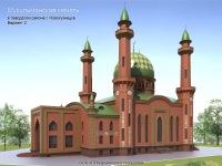 Третьей мечети в Новокузнецке не будет