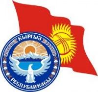 """Кто накаляет обстановку вокруг Кыргызстана, выставляя его в виде """"рассадника религиозных экстремистов""""?"""