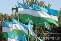 """Мероприятие """"Авдет"""" в Ташкенте"""