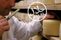 Производитель итальянских сыров получил халяль-сертификат