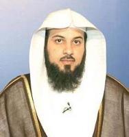 Истории от Шейха Мухаммада Арифи