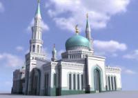 Московские власти выдали разрешение на строительство комплекса Московской соборной мечети