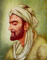 Философские основы взглядов Ибн Сины на образование