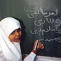 Ислам – религия знаний и науки