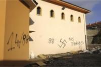 Вандалы атаковали мечеть во Франции
