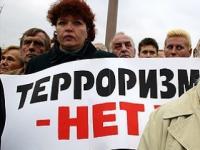 Опрос: Россиян беспокоит распространение терроризма