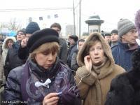 Москва, 24.12.11, площадь Сахарова
