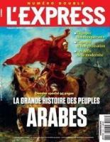 В Марокко запрещён к распространению французский журнал с материалами изображающими Пророка