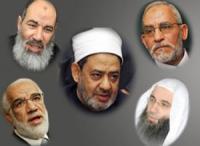 Новый этап в истории Аль-Азхара