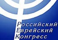 Что такое РЕК и почему он командует Первым каналом российского ТВ?