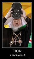 Выработка мер по противодействию татарско-мусульманскому влиянию в Приволжском крае