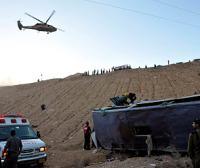 Трагедия на пути в Хадж: названы имена пострадавших