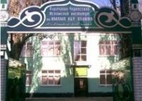 Исламский институт в КЧР переименуют в честь погибшего Исмаила Бостанова