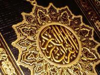 Дар аль-Ислам и Дар аль-Харб