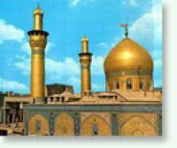 Иракский город Наджаф станет столицей исламской культуры на 2012 год.