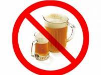 В Карачаево-Черкесии запретили продажу алкоголя в Рамадан