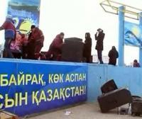 В Казахстане задержаны россияне