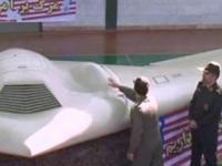 Иран продемонстрировал сбитый американский беспилотник