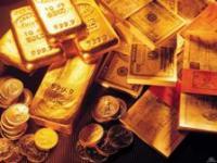Центральный банк Ливии имеет в своих резервах 150 тонн золота