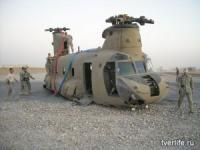 Талибы сбили американский вертолет